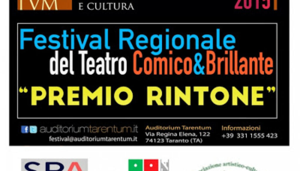Rintone.JPG