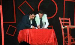 """di Luigi PirandelloRegia di Tindara Falanga Vincitrice del """"Premio Ulisse"""" di FITA Sicilia"""